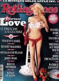 Courtney Love replaced a few broken links Foto 25 (Кортни Лав заменить несколько неисправные ссылки Фото 25)