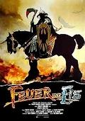 feuer_und_eis_front_cover.jpg