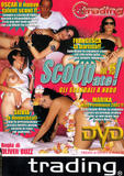 th 57327 Scoopate 15 123 632lo Scoopate 15